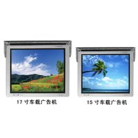 17 inch Touch Screen Bus  AD Player