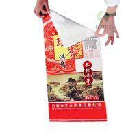 PP Woven Laminated Bags For Rice Flour Sugar Packaging 10kgs 20kgs 50kgs thumbnail image