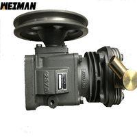 Weichai Deutz Air Compressor 13026014 thumbnail image