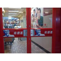 aluminium frame glass KFC commercial door with different color