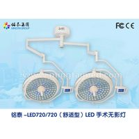 Mingtai LED720/720 comfortable model operating light