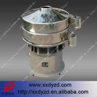 High Precision Rotary Vibrating Screen for Sugar and Salt thumbnail image