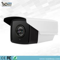 H. 265 50m IR Web 4.0MP Video IP Camera From CCTV Cameras Suppliers