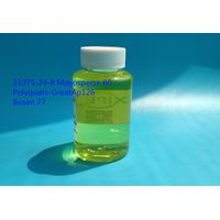 60% WSCP / Busan 77 / Mayosperse 60 Pool Chemical