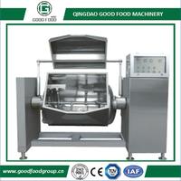 Horizontal Vacuum Cooking Mixer(GF-C01) thumbnail image