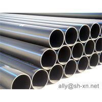 Q390 high Strength steel seamless pipe thumbnail image