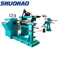 Low Cost Of new confition winding machine thumbnail image