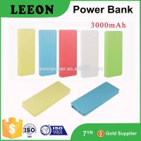 2600mah slim power bank coffee shop portable external battery