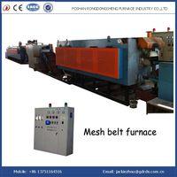 Mesh belt electric continuous screw carburizing furnace