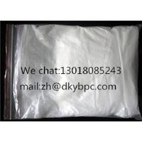 Producer in China and Very Cheap; Aspartame; CAS: 22839-47-0 thumbnail image