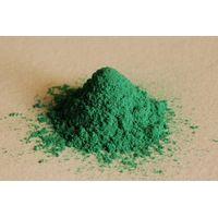 copper carbonate 55% thumbnail image