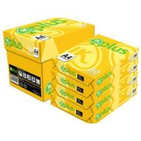 Wholesale A4 copy paper 80gsm 75gsm 70gsm