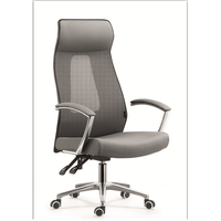 Office Chair, Executive Office Chair (Y002-JH-A368)