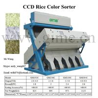 Rice Color sorter  /  CCD Color Sorter