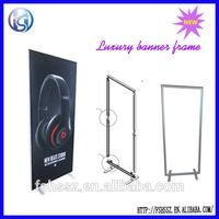 Customized floor standing assemble banner frame HS-K001