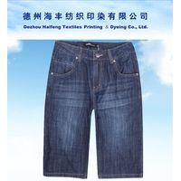 100% cotton jeans for mens thumbnail image