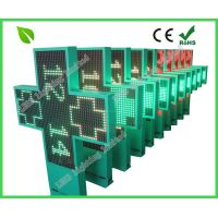 two color outdoor LED pharmacy cross sign board display