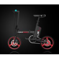 Ivelo Electric Folding Bike Small Electric Car New Products Will Soon Be Listed