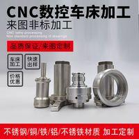 CNC machining parts thumbnail image
