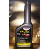 Nanotech Engine Treatment Oil