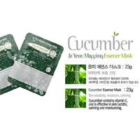 Cucumber Essence Mask 23g, Face Mask, Mask pack thumbnail image