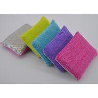 Microfiber Multi-Purpose Washing Cleaning Scouring Sponge Pad