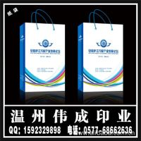 paper bag made to order,paper carrier bag, environmental paper bag,clothing paper bag thumbnail image