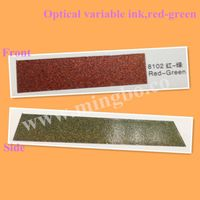 High quality of Optical variable ink(OVI) red-green thumbnail image