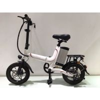 36V Light Small Electric Bicycle For Europe Market