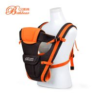 2016 Ergonomic design mother care baby carrier