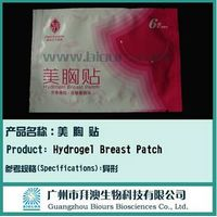 hydrogel patch for breast enhancement with medical taste thumbnail image