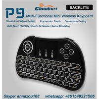 2.4g wireless mini backlit keyboard wireless keyboard for android tv box thumbnail image