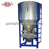 Stainless steel plastic vertical mixing machine/mixer