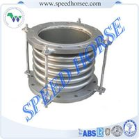 Marine Expansion Joint