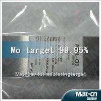 99.95% Metal Molybdenum target(MAT-CN)