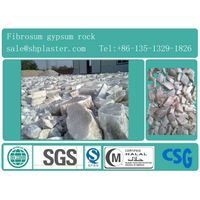 Fibrosum gypsum rockfibrosum gypsum rock for traditional