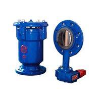 compound high-speed air valves(FGP4X)