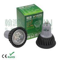 H!WIN Qimingxing 3w 220v GU5.3 small led spot light