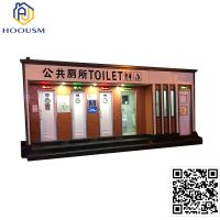 portable outdoor mobile toilet cabin for construction site camping price for sale