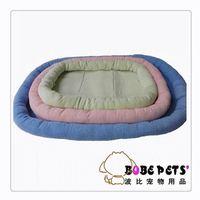 Pet Bed/Pet House/Pet Blanket/Pet Kennel/Pet Sofa/Pet Nest/Dog Bed/Dog House/Dog Blanket/Dog Cushion thumbnail image