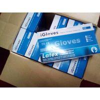 Disposable Blue Long Nitrile Examination Gloves