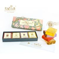 essential Oil soap (four small soap gift box)
