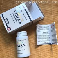 Vimax 60cts Sex Pills Male Sex Enhancer
