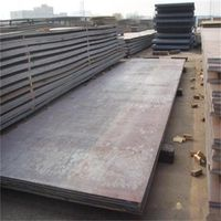 Supply steel plates