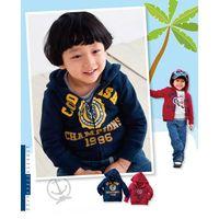 Boy hoodies cotton zipper hoody jackets hoodie wear