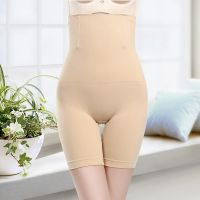Postpartum High Waist Boxer Abdomen Pants Corset Hip Body Shaping Pants Ms. Five L Panties thumbnail image