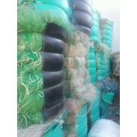 we are looking for nylon pa fishing net scrap thumbnail image