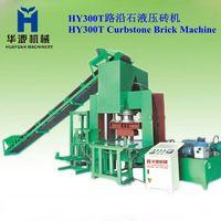 HY300T crubstone making machine for sale