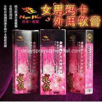 Herbal Japan Night Wolf Cream Arouse Sex for Women 10ML