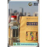 chemical intermediate FAME Fatty Acid Methyl Ester Grade-3 biodiesel oil